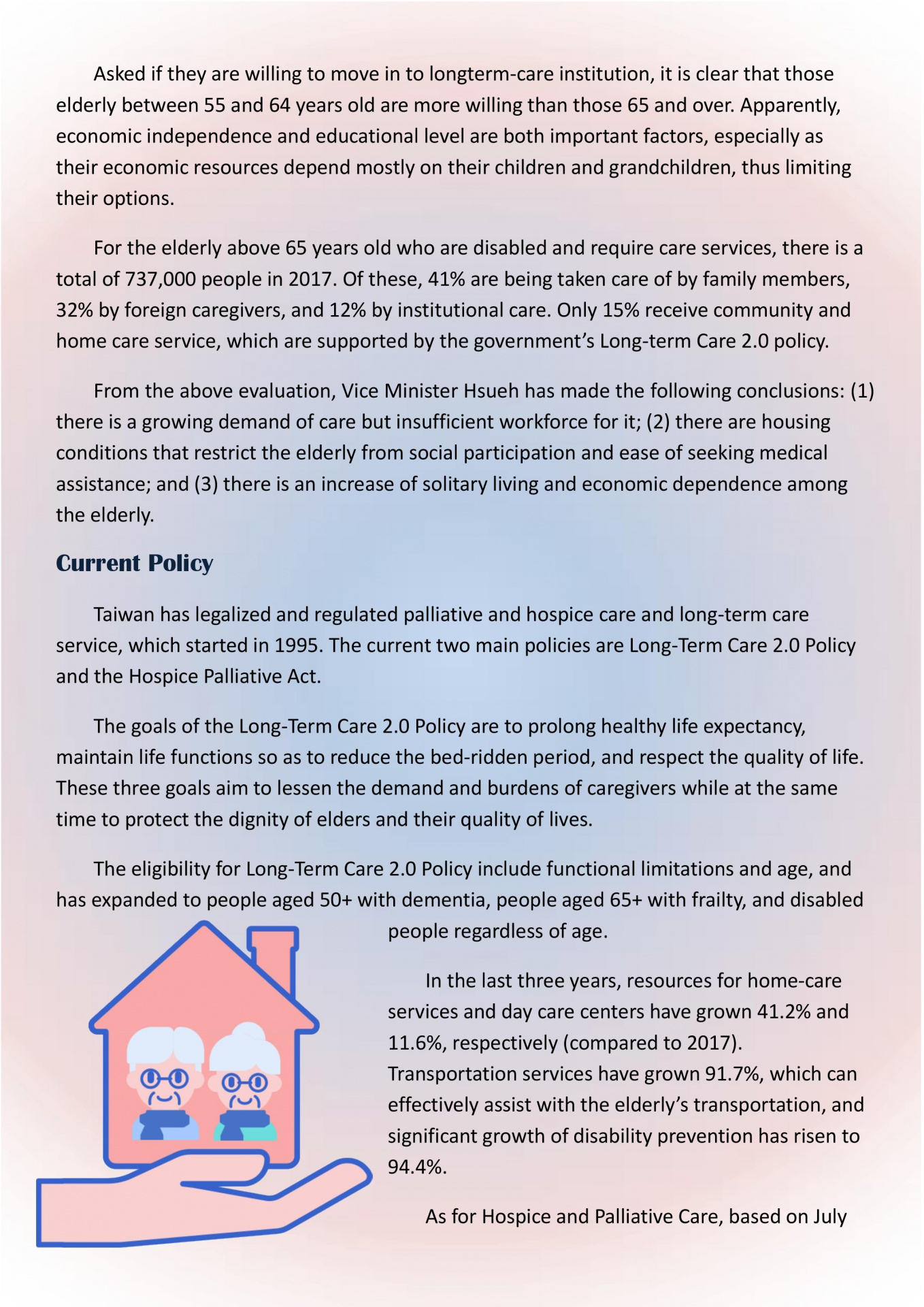 April 2019】1- The Integration of Long-term Care, Home Care and
